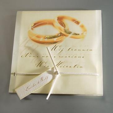 Einladungskarte Felicitas