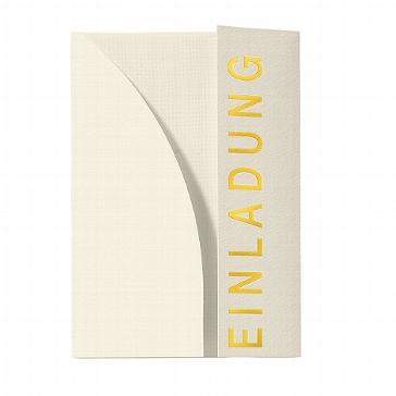 """Einladungskarte """"Nina"""" creme - für die Hochzeit"""