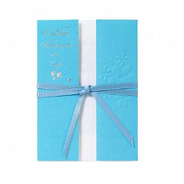 Glückwunschkarte für die Taufe Geburt in blau