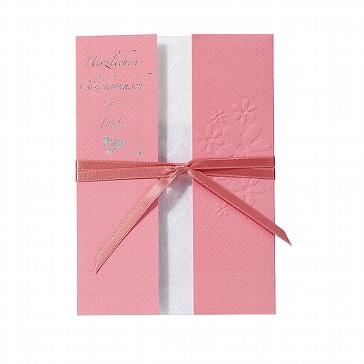 Glückwunschkarte für die Taufe Geburt in zartem rosa