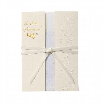 Glückwunschkarte für die Taufe, Hochzeit oder Geburtstag