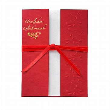 """Gratulationskarte """"Katharina"""""""