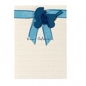 Gratulationskarte Oskar zur Geburt oder Taufe