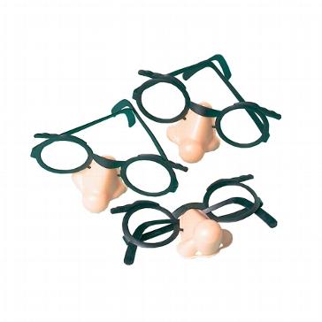 Scherzbrillen