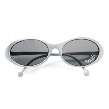 """Sonnenbrille """"Just married"""" in Silber für die Flitterwochen"""