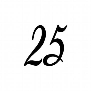 """Stempel """"25"""" für die Silberhochzeit"""