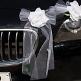 Autoschleife Tüll mit Rose, 4 St., weiß