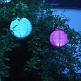 Hochzeitslocation Deko LED Lampions