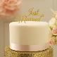 Tortendeko zur Hochzeit Just Married in Gold