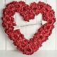 Amor's Pfeil in hellgrau zur Hochzeitsdekoration