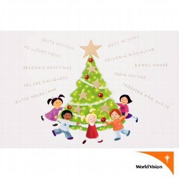 """Weihnachtskarte """"Am Weihnachtsbaum"""""""